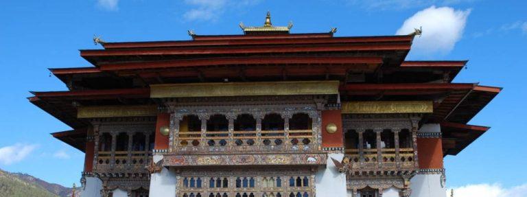 Bhutan - Tzong