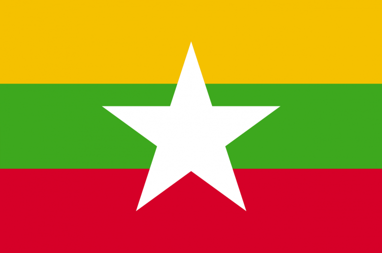 Myanmar Flagge