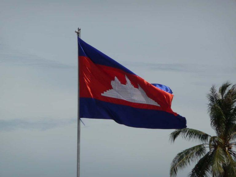 Kambodscha Flagge