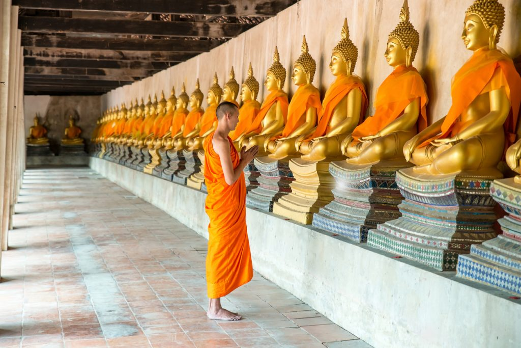 Laos That Ing Hang