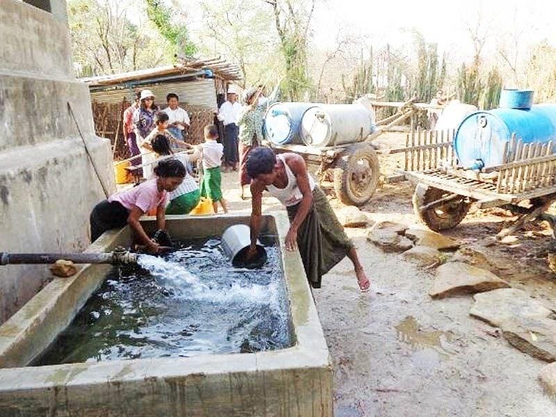 Shwe Kabyu Village